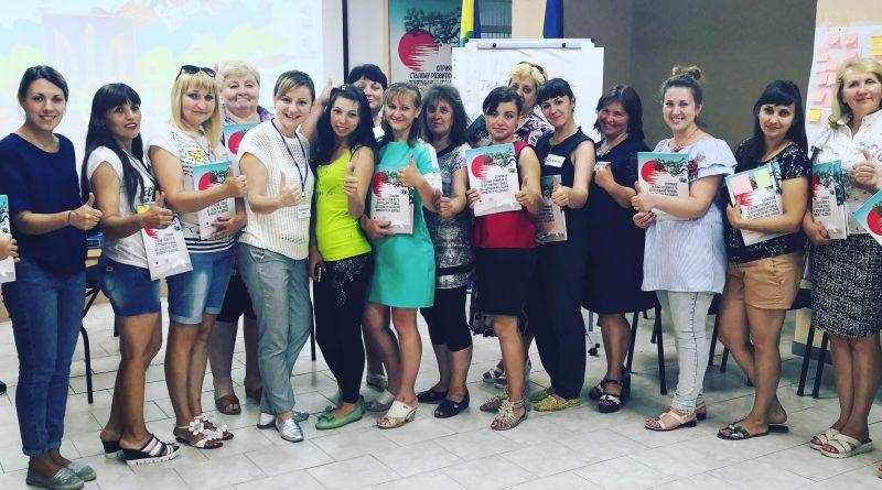 Завершилися тренінги з соціального згуртування громад Донбасу