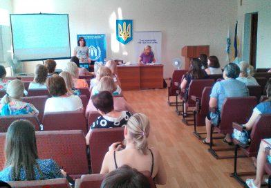 Миколаїв. Тренінг для працівників соцзахисту Миколаївської області.