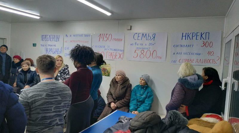 Мешканці модульного містечка протестують проти високих тарифів на комунальні послуги.
